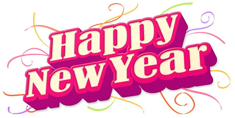 Meilleurs voeux 2018 !